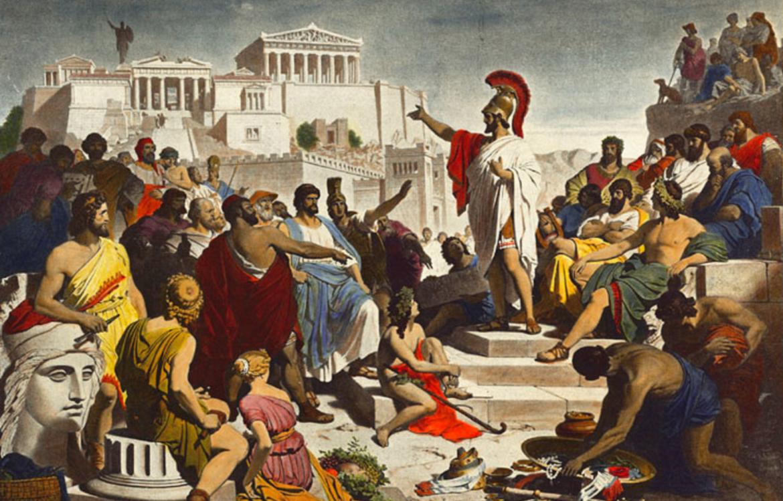 Discours funèbre de Périclès.